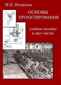 Книга1-1 4
