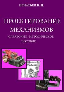 Книга5
