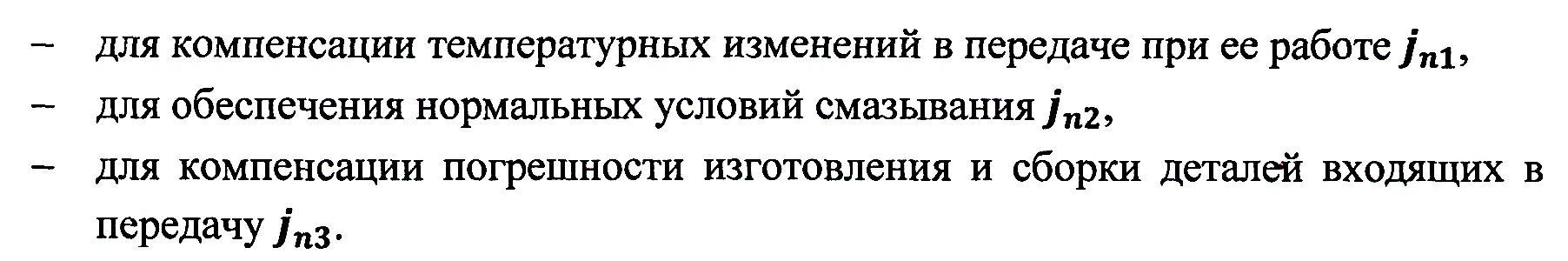 Рис 15Б