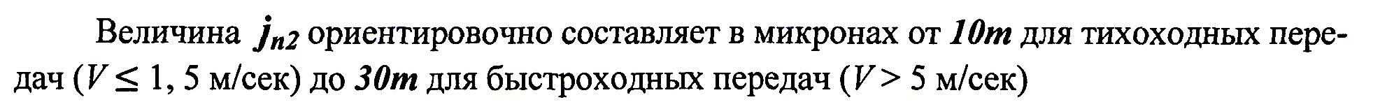 Рис 15Г