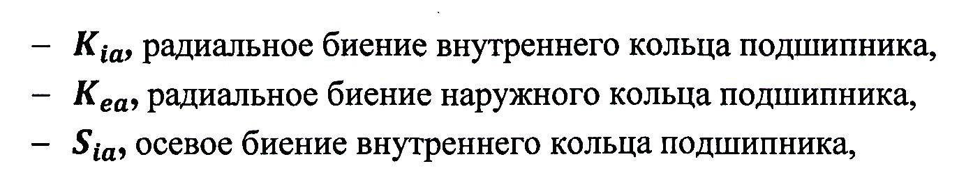 Рис 16А