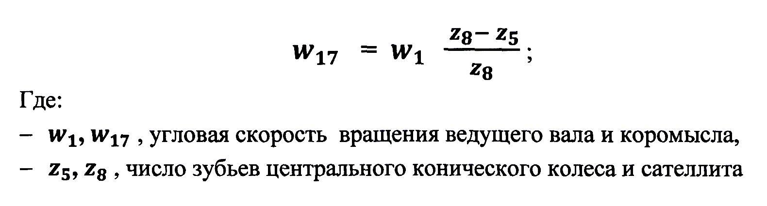 Рис 42А