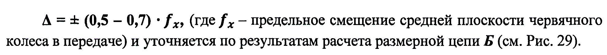 Рис 17В