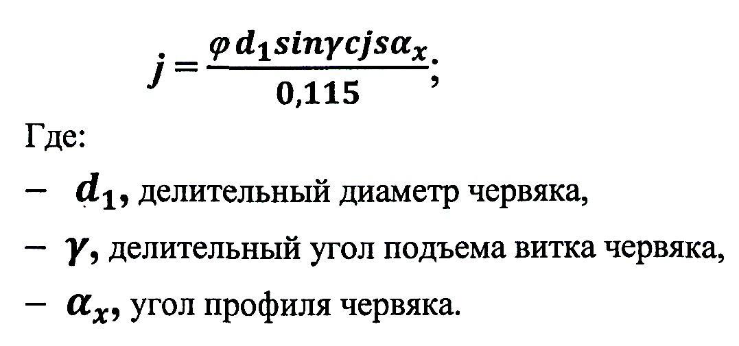 Рис 27А