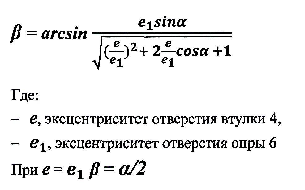 Рис 32А
